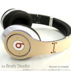 ヘッドフォン、イヤホン その他  Lazerwood Industries レーザーウッド for Beats Studio メープル 【ヘッドホンは付属しません】 ネコポス可