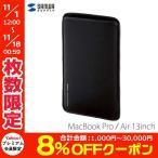 ショッピングIN Macノート用スリーブケース SANWA サンワサプライ MacBook プロテクトスーツ  13.3インチワイド  IN-MACS13BK ネコポス不可