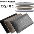 Bluetoothスピーカー harman kardon ESQUIRE 2 ハーマンカードン ネコポス不可