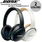ヘッドホン本体 サウンドリンク BOSE SoundLink around-ear wireless headphones II ネコポス不可 ヘッドホン