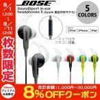 イヤホン サウンドスポーツ BOSE SoundSport in-ear headphones II Apple製品対応モデル ボーズ ネコポス不可