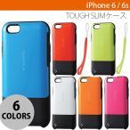 iPhone6・6s ケース、カバー エレコム ELECOM iPhone 6 / 6s TOUGH SLIMケース ブルー PM-A15TSBU ネコポス可