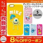 iPhone6・6s ケース、カバー PGA ディズニーiPhone 6s / 6対応 シリコン ソフトケース ネコポス可