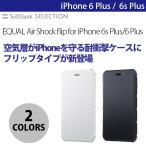ショッピングSelection iPhone6 Plus iPhone6s Plus ケース SoftBank Selection EQUAL Air Shock flip for iPhone 6s Plus/6 Plus ネコポス送料無料
