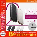 iPhone6・6s ケース、カバー Deff Hybrid Case UNIO for iPhone 6s / 6 Leather クロコ型押 ネコポス不可