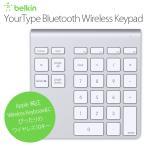 パソコン用テンキー BELKIN ベルキン YourType Bluetooth Wireless Keypad ワイヤレス10キー ネコポス不可