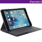 iPad キーボードケース LOGICOOL ロジクール FOCUS キーボード一体型保護ケース for iPad mini 4 iK0772BK ネコポス不可