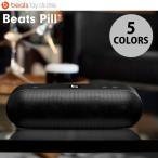 Bluetoothスピーカー Bluetooth  ビーツ バイ ドクタードレー ピル3+ beats by dr.dre Beats Pill+ スピーカー ネコポス不可
