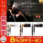 ショッピングSelection カナル イヤホン  SoftBank Selection   SE-5000HR   SB-EM03-ISSP  ネコポス不可