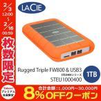 ハードディスク Lacie ラシー Rugged Triple FW800 & USB3.0  1TB Appleストア限定モデル STEU1000400 ネコポス不可