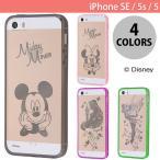 iPhoneSE・5s ケース、カバー Ray Out iPhone SE / 5s / 5 ディズニー ハイブリッドケース レイアウト ネコポス可
