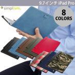 iPadケース Simplism 9.7インチ iPad Pro FlipNote フリップノートケース シンプリズム ネコポス不可