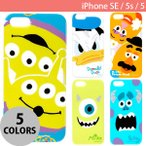 iPhoneSE・5s ケース、カバー ディズニーキャラクター PGA iPhone SE / 5s / 5用 TPUソフトケース ネコポス可