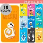 iPhoneSE・5s ケース、カバー PGA iPhone SE / 5s / 5 用 シリコンケース ピージーエー ネコポス送料無料