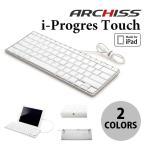 iPadキーボード ARCHISS Lightningコネクタ専用 キーボード i-ProgresTouch ネコポス不可