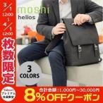ショッピングノートパソコン ノートパソコンバッグ、ケース moshi Helios ネコポス不可  ノートパソコン用バッグ