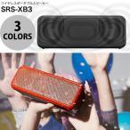Bluetoothスピーカー SONY ワイヤレスポータブルスピーカー SRS-XB3 ネコポス不可