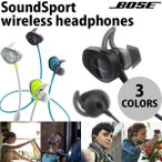 �磻��쥹 ����ۥ� Bluetooth BOSE SoundSport wireless headphones �ܡ��� �ͥ��ݥ��Բ� wcc