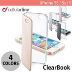 iPhoneSE・5s ケース、カバー cellularline ClearBook iPhone SE / 5s / 5 ケース セルラーライン ネコポス送料無料