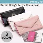 iPhone8 / iPhone7 スマホケース LEPLUS iPhone 8 / 7 Barbie Design レターチェーンケース ルプラス ネコポス不可