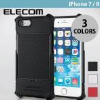 iPhone8 / iPhone7 スマホケース エレコム iPhone 8 / 7 衝撃吸収ケース グリップ ネコポス可