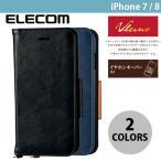 iPhone8 / iPhone7 スマホケース エレコム Vluno  ブルーノ  iPhone 8 / 7 ソフトレザーケース イヤホン巻取 ネコポス不可