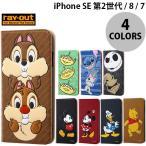 iPhone8 / iPhone7 スマホケース Ray Out iPhone 8 / 7 ディズニー 手帳ケース レイアウト ネコポス可
