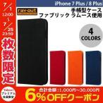 iPhone7 Plus ケース、カバー Ray Out iPhone 7 Plus 手帳型ケース ファブリック ラムース使用 ネコポス可