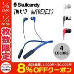 SKULLCANDY ブルートゥースイヤホン マイク付 カナル型 ブラック INKDWIRELESSBLACK