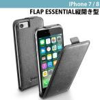 iPhone8 / iPhone7 スマホケース cellularline セルラーライン FLAP ESSENTIAL 縦開き型 iPhone 8 / 7 ケース ブラック FLAPESSIPH747K ネコポス送料無料