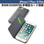 iPhone8Plus/ iPhone7Plus ケース cellularline セルラーライン BOOK ESSENTIAL 手帳型カード収納 iPhone 7 Plusケース ネコポス送料無料
