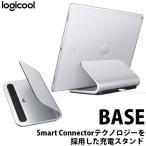 iPadスタンド LOGICOOL ロジクール Logi Base Charging Stand for for iPad Pro (12.9-inch, 9.7-inch) iD10SV ネコポス不可