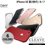iPhone7 ケース、カバー Deff iPhone 7 Cleave Aluminum Bumper Limited Edition ネコポス不可