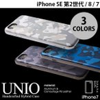 iPhone7 ケース、カバー Deff HYBRID Case UNIO for iPhone 7 Soft Leather Camouflage ネコポス可