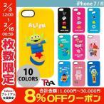 iPhone8 / iPhone7 スマホケース PGA iPhone 8 / 7 用 シリコンケース ピージーエー ネコポス送料無料