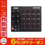 デジタル楽器機器 AKAI アカイプロフェッショナル MPD218 USB MIDIパッドコントローラー AP-CON-032 ネコポス不可