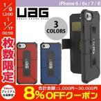 iPhone8 / iPhone7 / iPhone6s / iPhone6 ケース UAG iPhone 8 / 7 / 6s / 6 Metropolis フォリオケース ユーエージー ネコポス可
