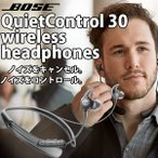 BOSE QuietControl 30 wireless headphones Black QuietControl30 WLSS BLK ボーズ ネコポス不可 ノイズキャンセリング イヤホン ワイヤレス