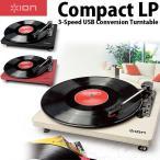 レコードプレーヤー ION Audio Compact LP ネコポス不可