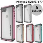 iPhone8 / iPhone7 スマホケース GHOSTEK Atomic 3.0 for iPhone 8 / 7 ゴーステック ネコポス不可