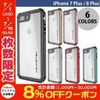 iPhone8Plus/ iPhone7Plus ケース GHOSTEK Atomic 3.0 for iPhone 8 Plus / 7 Plus ゴーステック ネコポス不可