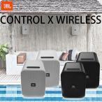 ショッピングbluetooth Bluetooth無線スピーカー JBL CONTROL X WIRELESS ジェービーエル ネコポス不可