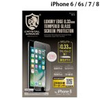 iPhone用液晶保護フィルム GILD design ギルドデザイン クリスタルアーマー ラウンドエッジ強化ガラス 0.33mm for iPhone 6 / 6s / 7 GI01-33 ネコポス可