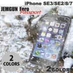 iPhone8 / iPhone7 スマホケース JEMGUN Freo Passport for iPhone 8 / 7 防水 防塵 耐衝撃ケース ジェムガン ネコポス可