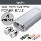Beat-in POWER BANK SPACE GRAY