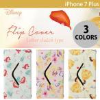 iPhone7 Plus ケース、カバー PGA iPhone 7 Plus用 レタークラッチタイプ ピージーエー ネコポス不可