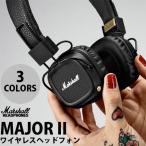 ヘッドホン本体 Marshall Headphones MAJOR II ワイヤレスヘッドフォン Bluetooth マーシャル ヘッドホンズ ネコポス不可
