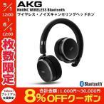 ショッピングbluetooth AKG アーカーゲー N60NC WIRELESS Bluetooth ワイヤレス・ノイズキャンセリングヘッドホン AKGN60NCBTBLK ネコポス不可