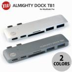 USBハブ TUNEWEAR ALMIGHTY DOCK TB1 チューンウェア ネコポス送料無料