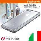 iPhone6s ケース cellularline セルラーライン Anti Gravity iPhone 6S / 6  自撮可能 反重力ケース ANTIGRAVCIPH647T ネコポス送料無料